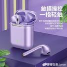 藍芽耳機 適用huawei/華為藍芽耳機無線2021新款雙入耳式超長待機專用 檸檬衣舍