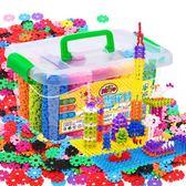聖誕免運熱銷 雪花片雪花片兒童積木塑料玩具3-6周歲益智男孩1-2女孩拼裝拼插7-8-10歲