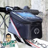 ★7-11限今日299免運★ROSWHEEL 樂炫自行車 上管包 單車 馬鞍包【B00002】