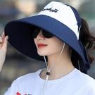 太陽帽女出游沙灘戶外遮陽帽韓版百搭騎車防曬帽子遮臉防紫外線 快速出貨