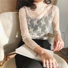蕾絲打底衫女長袖秋冬新款薄紗高領內搭紗衣超仙透明性感網紗上衣  COCO