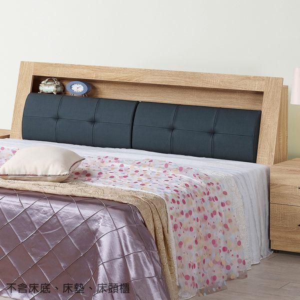 【森可家居】穆得5尺床頭箱 8ZX340-2 雙人 被櫥頭 木紋質感