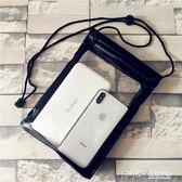 可觸屏透明特大號大屏手機防水袋 充電寶行動電源送外賣防雨套袋 溫暖享家