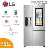 【獨家贈 空氣清淨機】LG 樂金 761公升 敲敲看門中門冰箱 GR-QPL88SV InstaView™ 公司貨