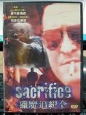 挖寶二手片-Z85-017-正版DVD-電影【獵魔追緝令】-麥可麥德森 柏金伍德班(直購價)