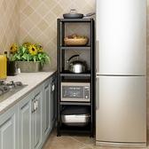 不銹鋼夾縫置物架廚房落地微波爐收納用品家用大全儲物架子多層櫃 NMS 黛尼時尚精品