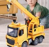 汽車模型 大吊車玩具起重機兒童超大號吊機模型仿真工程慣性汽車男孩歲【快速出貨八折鉅惠】