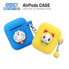 哆啦A夢 AirPods 1/2代 耳機卡通保護套 防塵設計矽膠柔順防汙耐髒 可愛哆啦夢耳機保護殼 正版授權