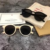 墨鏡女白色復古小框墨鏡網紅阿沁圓形韓版潮男圓臉太陽眼鏡 夏季上新
