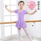 兒童舞蹈服裝春夏季女孩舞蹈衣長短袖芭蕾舞裙女童跳舞考級練功服 名購居家