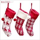 《不囉唆》聖誕_針織禮物襪(可挑色/款)聖誕裝飾/聖誕場地布置/聖誕掛飾【A433966】