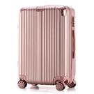 22吋拉桿箱萬向輪旅行箱硬男女行李箱包