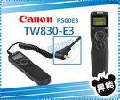 è黑熊館é TW-830 Canon R...