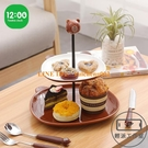 雙層水果盤個性架子創意多層甜品臺展示架點心糕點糖果盤蛋糕【輕派工作室】