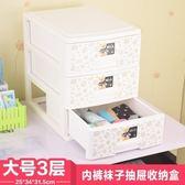 內衣收納盒抽屜式塑料雙層正韓迷你多格