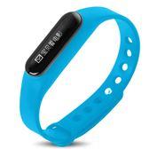 【年終大促】全程通智能手環計步器防水藍牙運動手表