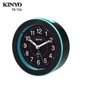 KINYO 時尚方形鬧鐘 TB-716