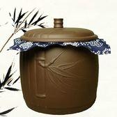 收納茶葉罐-紫砂防潮濕聚香氣密封保存泡茶品茗普洱茶罐71d30[時尚巴黎]