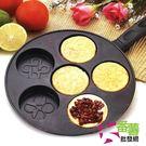 【台灣製】紅豆餅器 / 烤盤 / 煎盤 [25A0] - 大番薯批發網