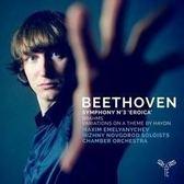 停看聽音響唱片】【CD】葉梅里亞切夫 / 貝多芬:第3號交響曲 / 布拉姆斯:海頓主題變奏曲