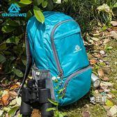 (交換禮物)後背包皮膚包超輕可折疊旅行包後背包戶外背包登山包輕便攜男女