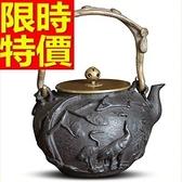 日本鐵壺-龜鶴松柏南部鐵器鑄鐵茶壺 64aj40[時尚巴黎]
