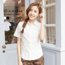 襯衫--專業百搭公主車線修身設計素面短袖襯衫(白.黑S-4L)-H161眼圈熊中大尺碼