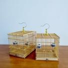 鳥籠 竹子鳥籠繡眼鳥籠黃鳥籠靛頦紅子玉鳥鳥籠竹子鳥籠長方形鳥籠