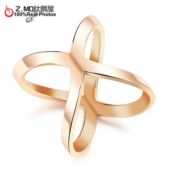 [Z-MO鈦鋼屋]316L白鋼戒指/不生鏽/X造型/甜美夢幻公主風格/簡約單只價【BKS495】