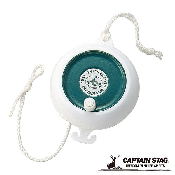 [好也戶外] CAPTAIN STAG 曬衣繩 NO.M-7768