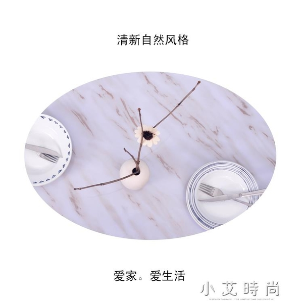 歐式軟玻璃PVC桌布不透明白色仿大理石餐桌茶幾墊防水防油免洗 小艾時尚.NMS