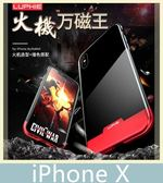 iPhone X (5.8吋) 火機萬磁王 磁吸金屬框 鋼化玻璃背板 免螺絲 金屬框 防爆背板 雙色拼接 金屬殼