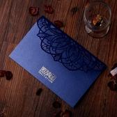 請柬-歐式鏤空請柬請帖簡約個性創意定制年會酒會活動迎新會商務邀請函-凡屋
