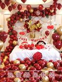 創意求婚婚慶用品浪漫婚房寶石紅氣球裝飾套餐結婚禮新房臥室布置【快速出貨】