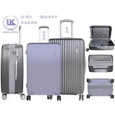 LONG KING 20吋ABS歐風時尚行李箱-紫【愛買】