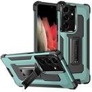 三星S20/S10/S9/S8 Plus保護殼 爵士铠甲支架防摔三星S10+手機殼 SamSung S9plus保護套 Galaxy S20 Ultra手機套