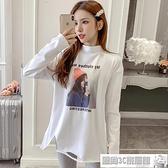 高領打底衫女2020秋冬新款韓版寬鬆破洞長袖t恤女中長款洋氣上衣