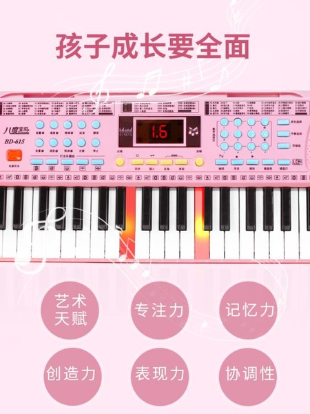 兒童電子琴小鋼琴玩具禮物