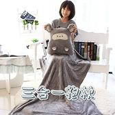 抱枕 三合一靠枕-可愛珊瑚絨空調毯暖手午睡枕6款73pp550【時尚巴黎】