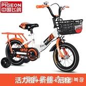 兒童自行車摺疊男孩女孩2-3-6-7-10歲寶寶腳踏車小孩單車童車 NMS漾美眉韓衣