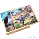 木質恐龍拼圖3-4-6歲 男孩子6-7-8歲智力開髮 益智玩具拼板 【全館免運】