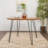 北歐風圓形鐵藝餐桌小戶型意式工業風金屬極簡創意簡約現代餐桌椅 PA16944『男人範』