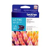 Brother LC73 C 原廠藍色墨水匣 盒裝 適用於J430W/J625DW/J825DW/J5910DW/J6710DW/J6910DW