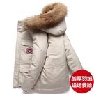 男羽絨服 2020新款 冬季男士加厚大毛領羽絨服 情侶款冬裝白鴨絨工裝外套