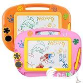 兒童彩色寫畫板玩具女孩1至2周歲半男童3-6歲小孩子早教-奇幻樂園