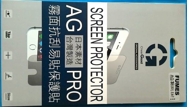 【台灣優購】全新 SHARP AQUOS M1 專用霧面螢幕保護貼 超滑耐指紋 日本材質~優惠價69元