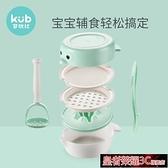 輔食器 嬰兒輔食研磨器套裝手動食物料理機果泥寶寶輔食工具研磨碗