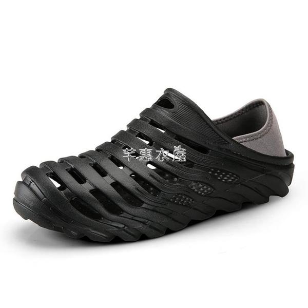 涉水鞋 夏季包頭涼鞋男速干涉水鞋沙灘溪塑洞洞鞋室外半拖鞋男士防滑涼鞋  快速出貨