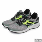 Adidas 男 AEROBOUNCE M 愛迪達 慢跑鞋- CG4658