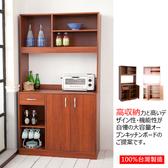美背設計 櫥櫃 隔間櫃 北歐多功能置物櫃 收納櫃 書櫃 廚房櫃 電器櫃 櫃子 MIT台灣製 BO013 澄境
